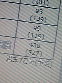20090211224247