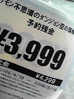 20090419120253