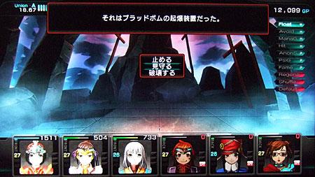 20111125_10.jpg