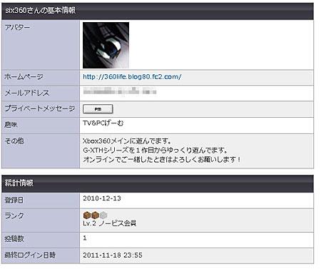 20111125_16.jpg