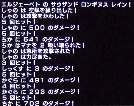 20111125_21.jpg