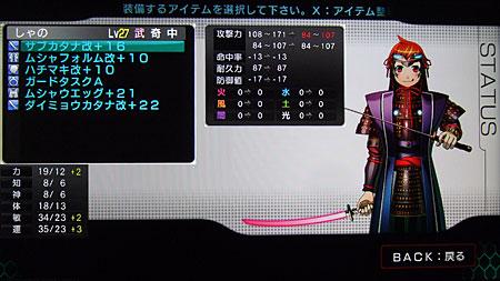 20111125_3.jpg