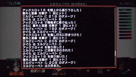 20111125_9.jpg