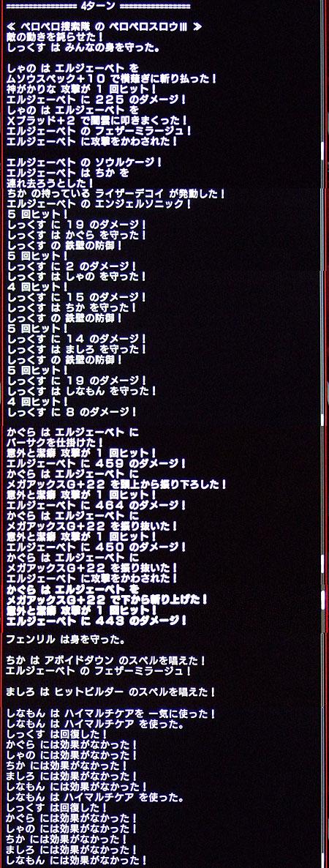 20111130_10.jpg