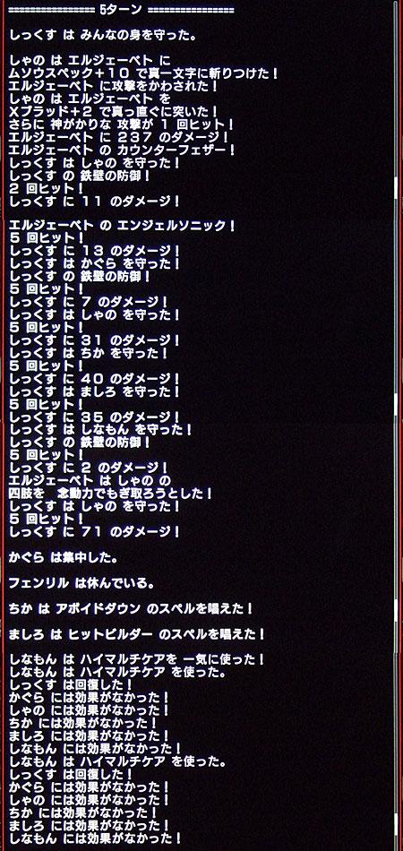 20111130_11.jpg