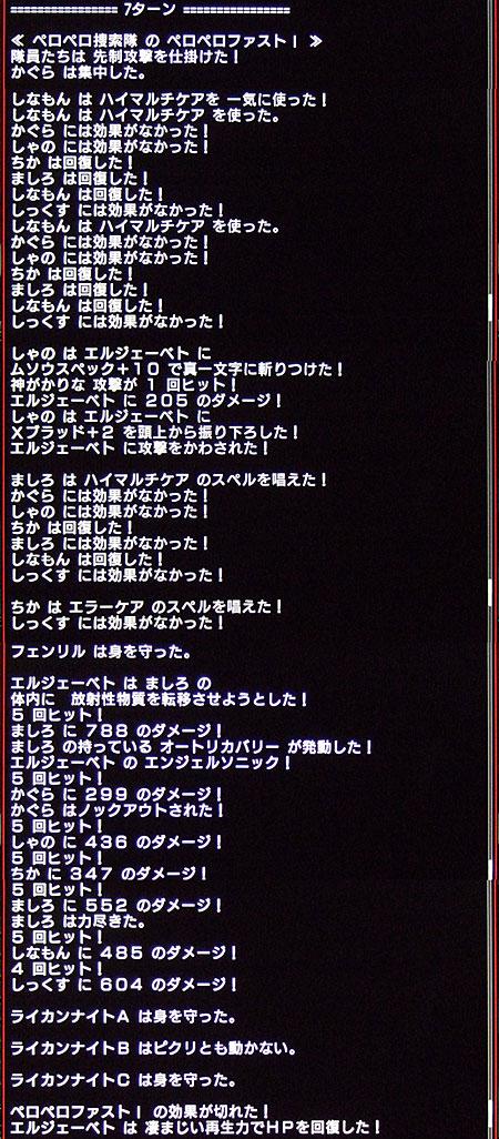 20111130_14.jpg