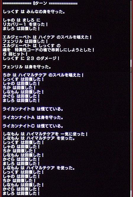 20111130_16.jpg