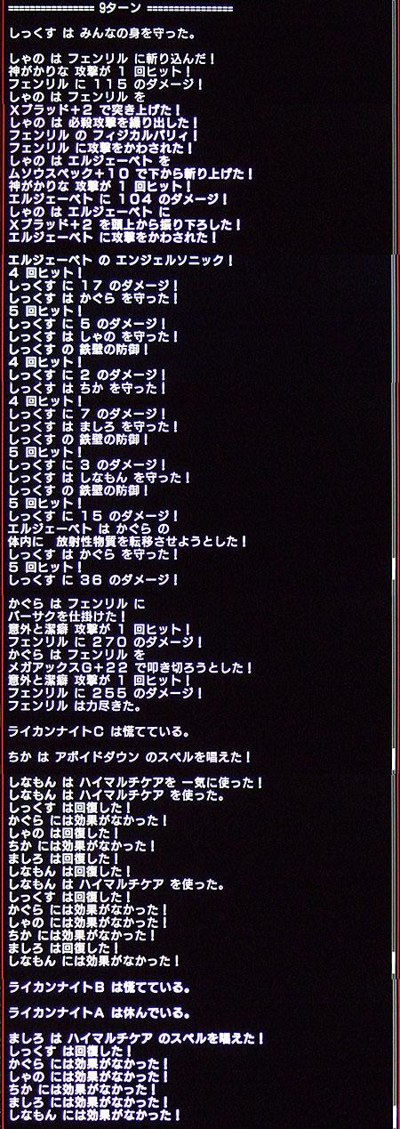 20111130_17.jpg