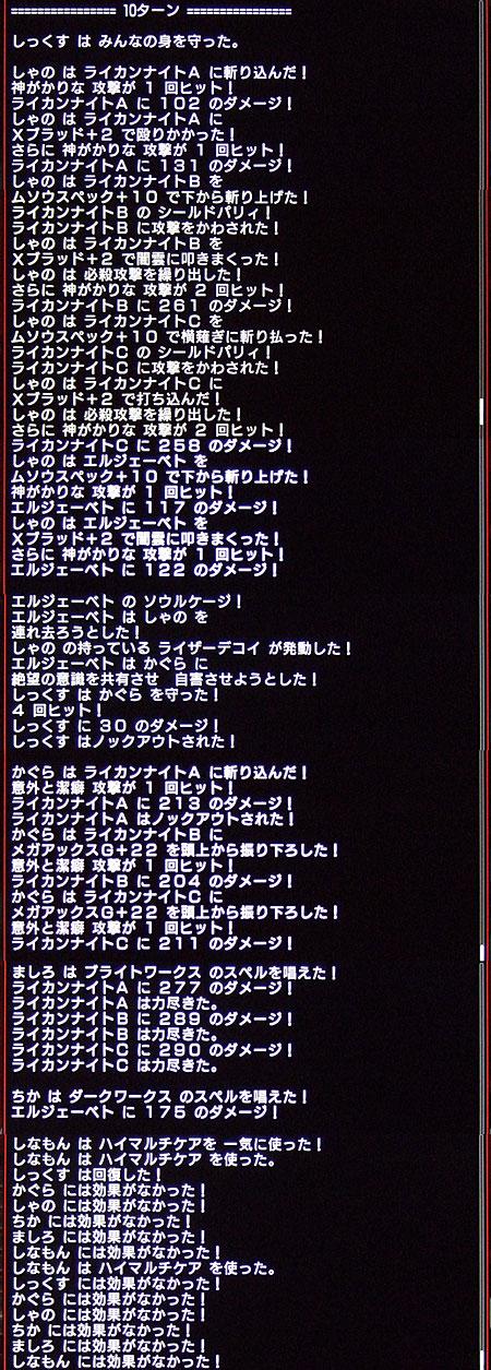 20111130_18.jpg