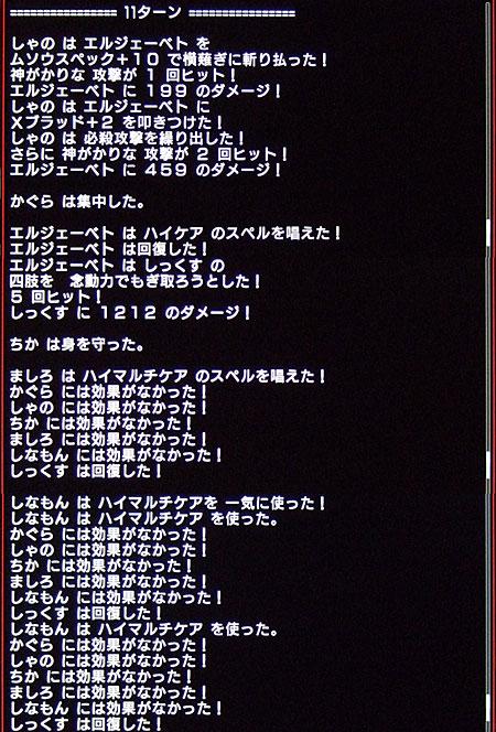 20111130_19.jpg