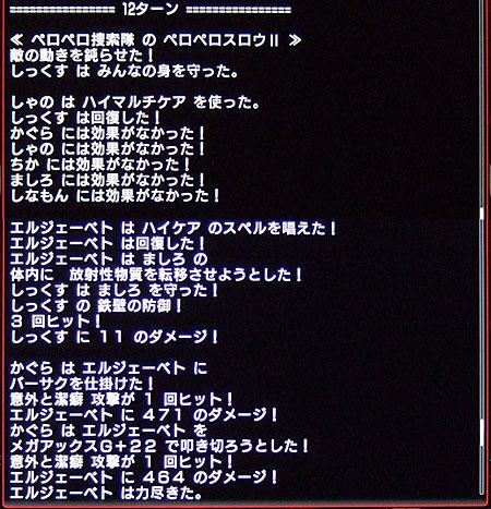 20111130_20.jpg