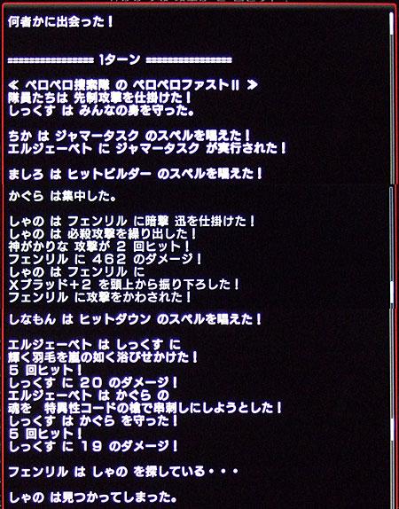 20111130_7.jpg
