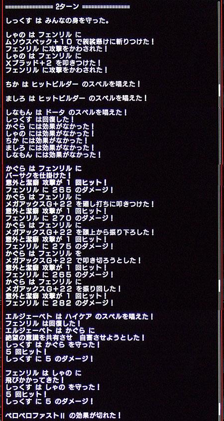 20111130_8.jpg