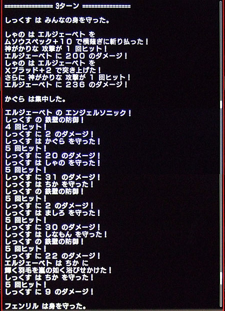 20111130_9.jpg