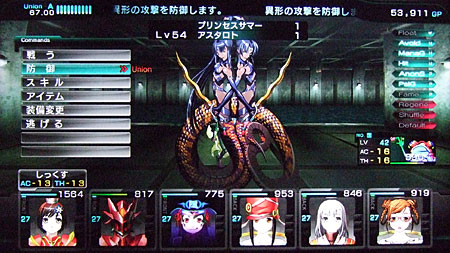 20111202a_10.jpg