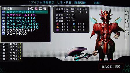 20111202a_2.jpg