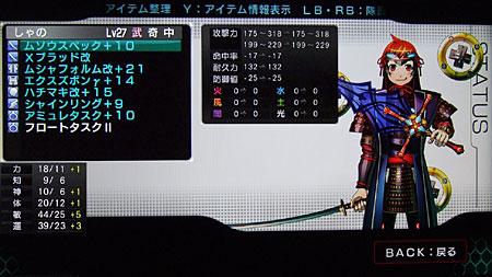 20111202a_3.jpg