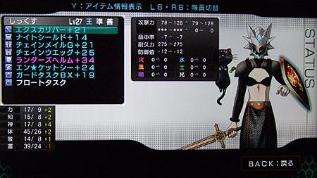 20111202b_1.jpg