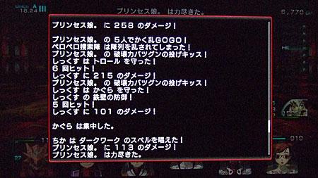 20111202b_13.jpg