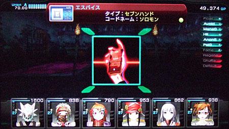 20111204_11.jpg