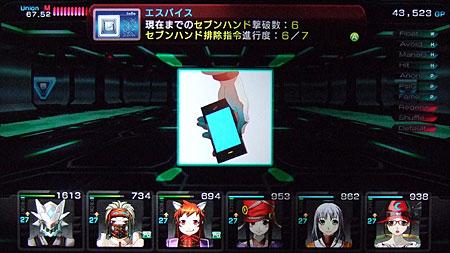20111206_15.jpg