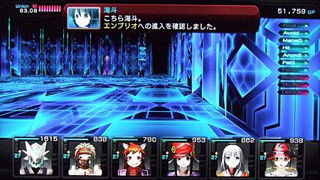 20111206_20.jpg