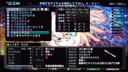 20111210_18.jpg
