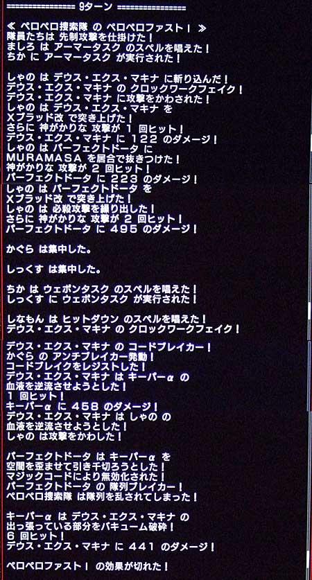 20111210_19.jpg