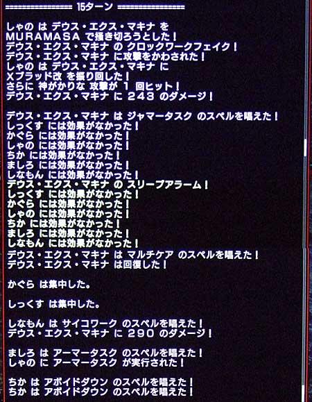 20111210_26.jpg