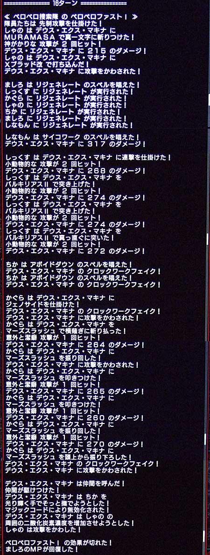 20111210_28.jpg