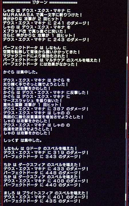 20111210_29.jpg