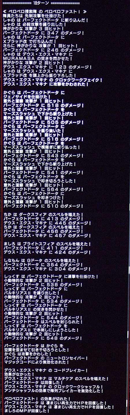 20111210_30.jpg