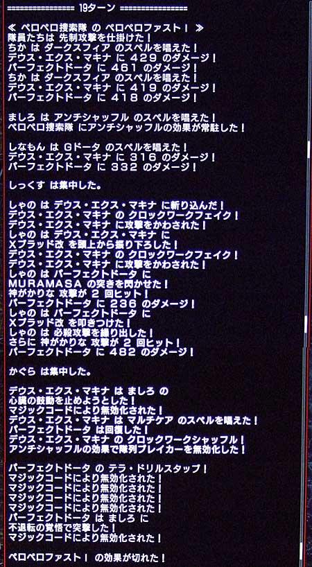 20111210_31.jpg