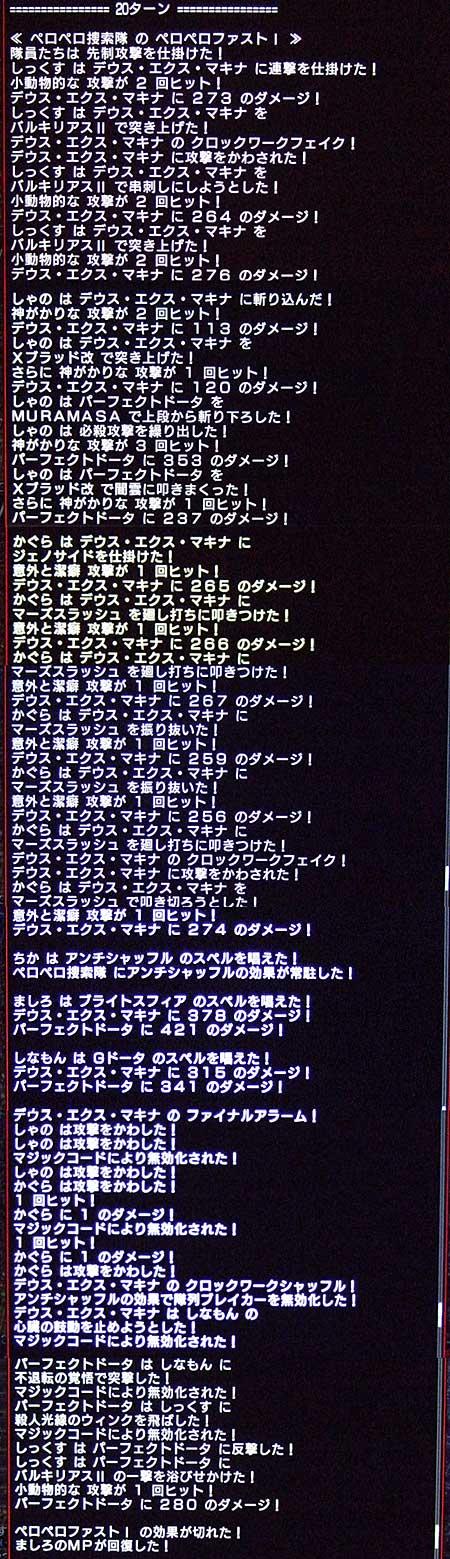 20111210_32.jpg