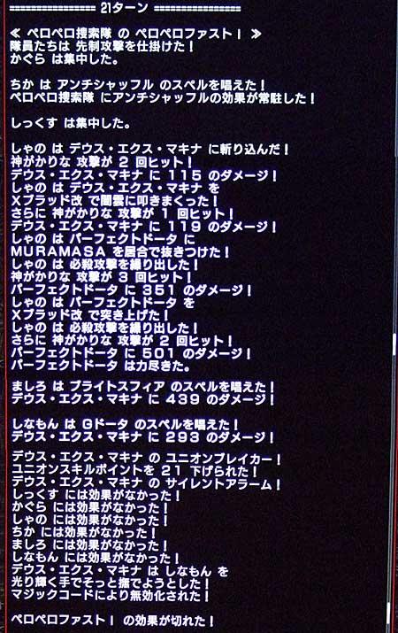 20111210_33.jpg