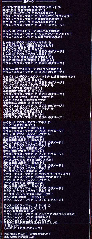 20111210_34.jpg