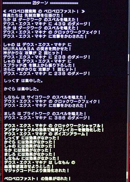 20111210_35.jpg