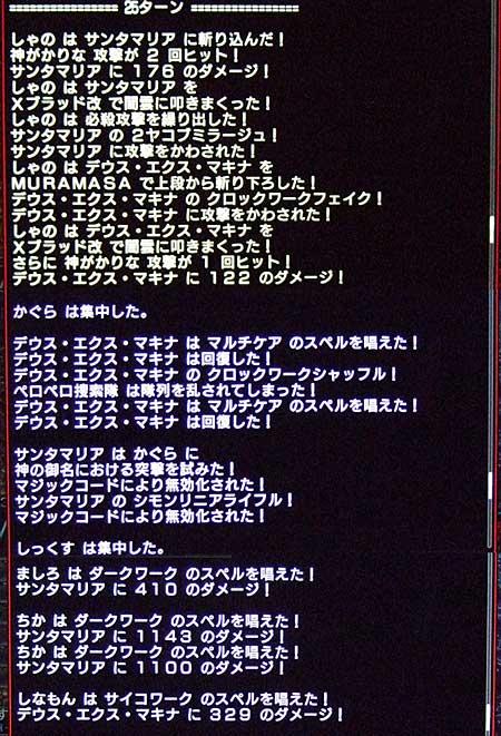 20111210_39.jpg