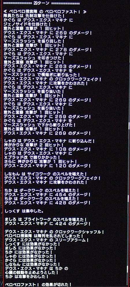 20111210_45.jpg