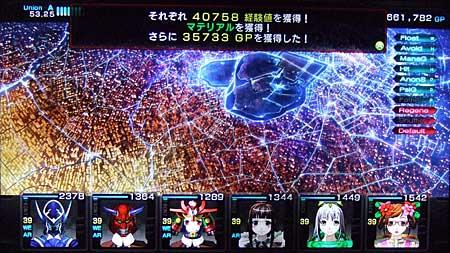 20111210_48.jpg
