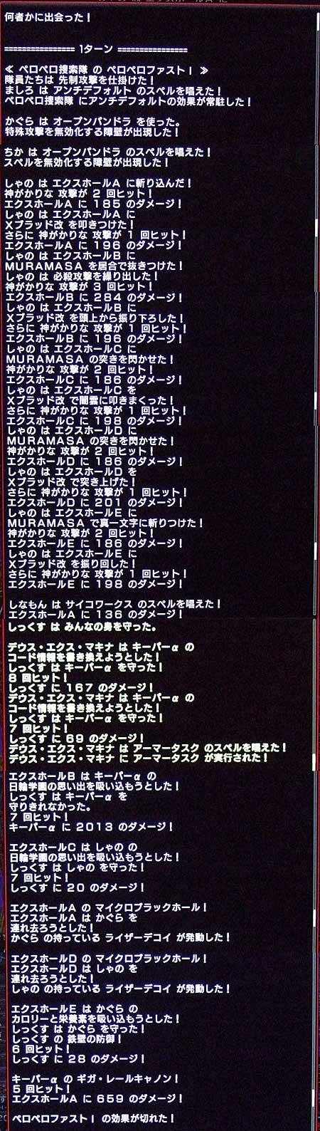 20111210_9.jpg