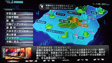 20111214_8.jpg
