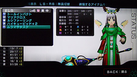 20111214b_5.jpg