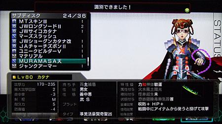 20111214b_7.jpg