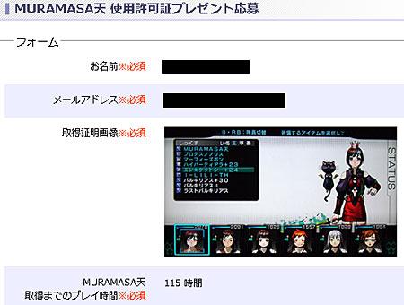 20111214b_9.jpg