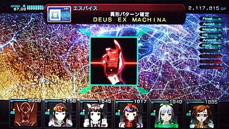 20111220_8.jpg