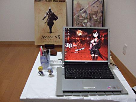 2011_0918.jpg