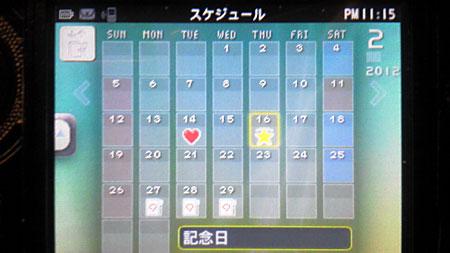 20120216_2.jpg