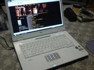 2009050920430000_convert_20090509205335.jpg