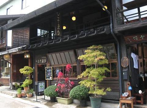 喫茶店 032